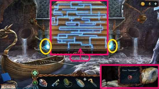 сферы ставим по бокам и ступеньки выставляем в игре затерянные земли 3 проклятое золото