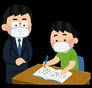 マスクを付けた教師と生徒イラスト(男性)