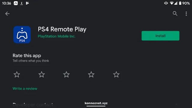 تطبيق PS Remote Play