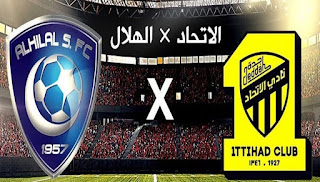 مباراة الهلال والاتحاد | مباشر 9-4-2021 والقنوات الناقلة الدوري السعودي