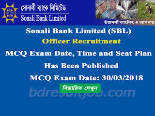 Sonali Bank Limited (SBL) Officer Recruitment MCQ exam date, time and seat plan