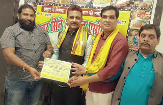 actor-vivekanand-jha-awarded