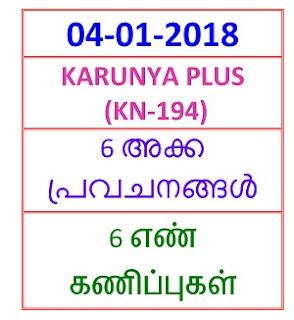 04-01-2018 6 NOS Predictions KARUNYA PLUS