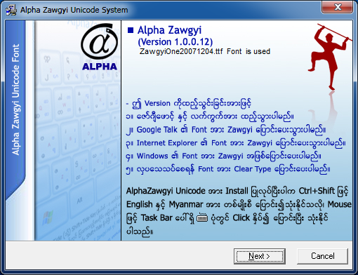 zawgyi myanmar font  for windows 7