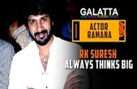 RK Suresh always thinks big – Actor Ramana
