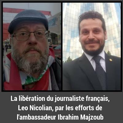 إخلاء سبيل الصحافي الفرنسي اللبناني الثائر ليو لينكوليان بجهود السفير ابراهيم مجذوب