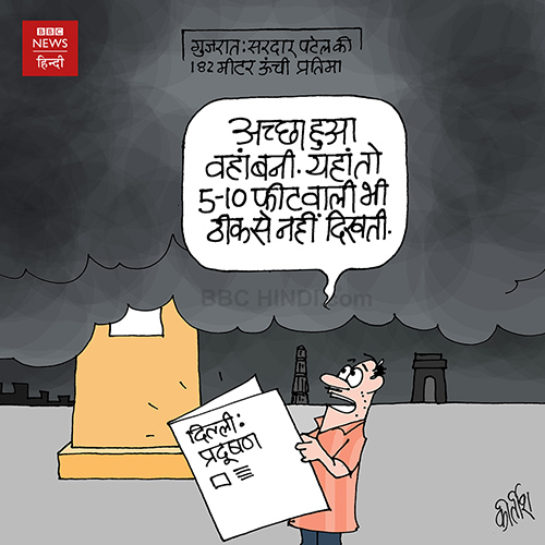 indian political cartoon, pollution cartoon, delhi, statue of unity, narendra modi cartoon