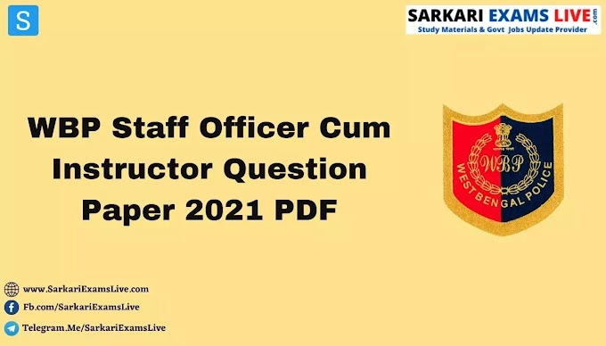 WBP Staff Officer Cum Instructor Exam Question Paper 2021 PDF   Download WB Police Staff Officer Previous Papers PDF