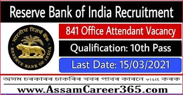 RBI Office Attendant Recruitment 2021 - 841 Vacancy