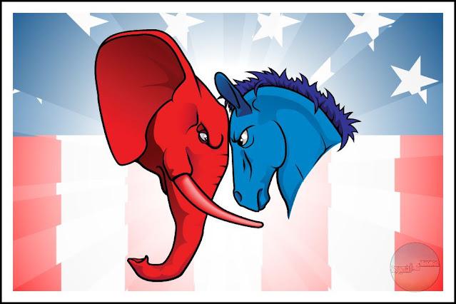 الحزب الجمهوري والحزب الديمقراطي   هل هو صراع ديني علماني؟!