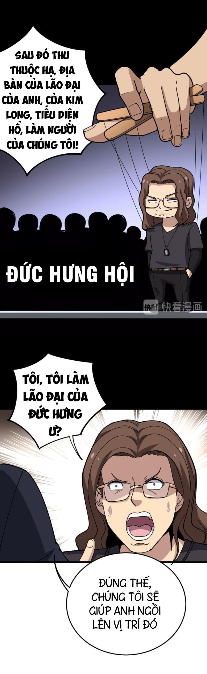 Độc Thủ Vu Y chap 50 - Trang 8