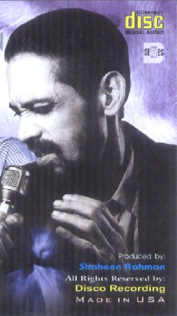 Alal o dulal by ajom khan on amazon music amazon. Com.