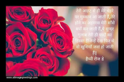 world rose day