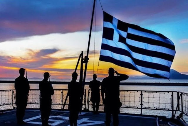 Προς ιστορικό δίλημμα η Ελλάδα: Τετελεσμένα, ή σύρραξη