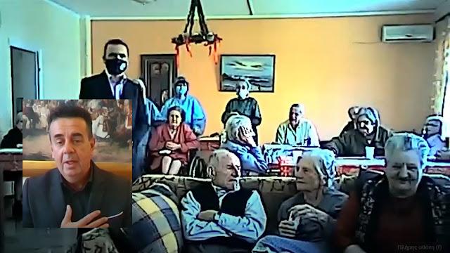 Η συγκινητική διαδικτυακή έκπληξη των ηλικιωμένων του γηροκομείου Ναυπλίου στον Δ. Κωστούρο (βίντεο)
