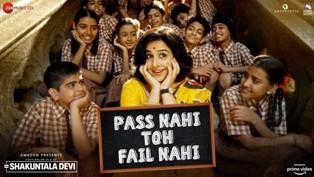 Pass Nahi Toh Fail Nahi Lyrics - Sunidhi Chauhan