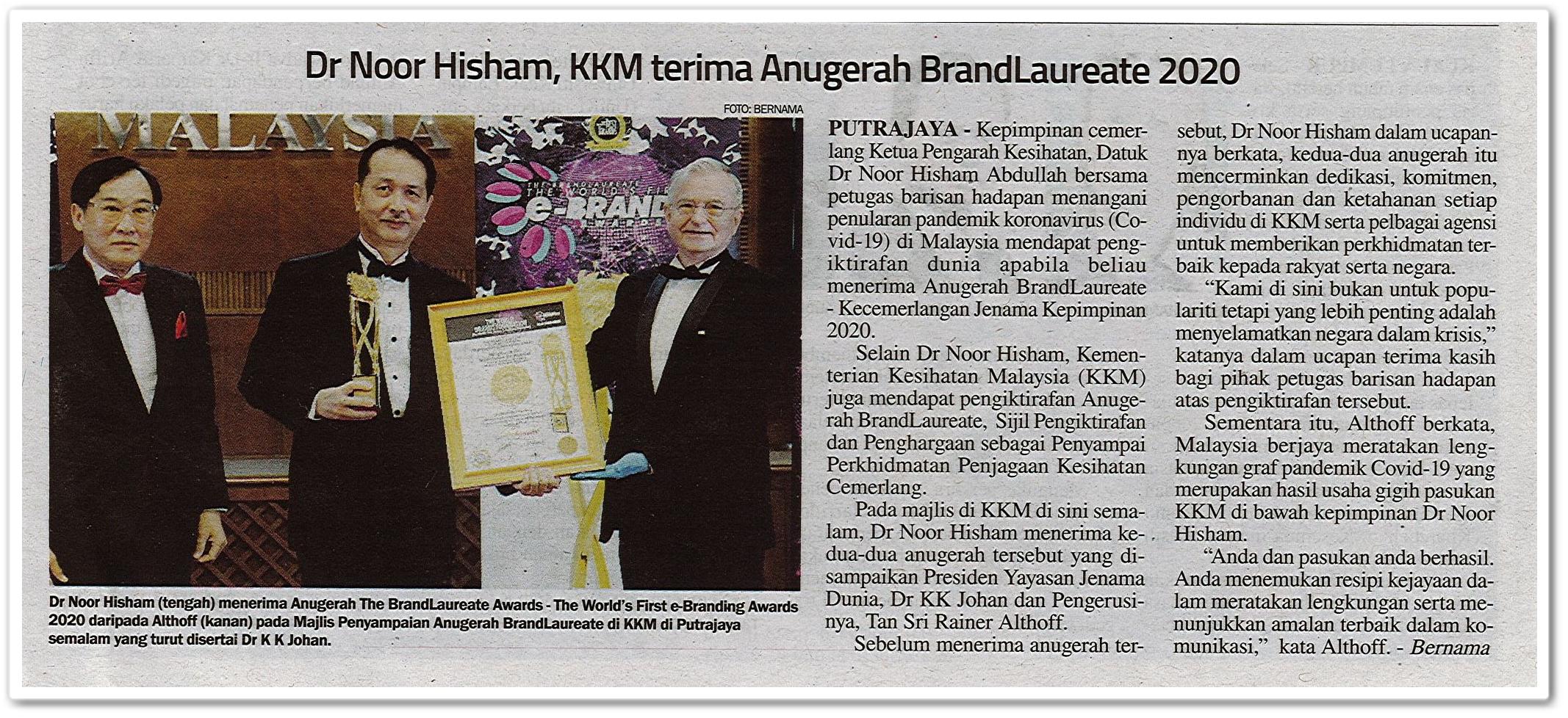 Dr Noor Hisham, KKM terima Anugerah BrandLaureate 2020 - Keratan akhbar Sinar Harian 18 Julai 2020