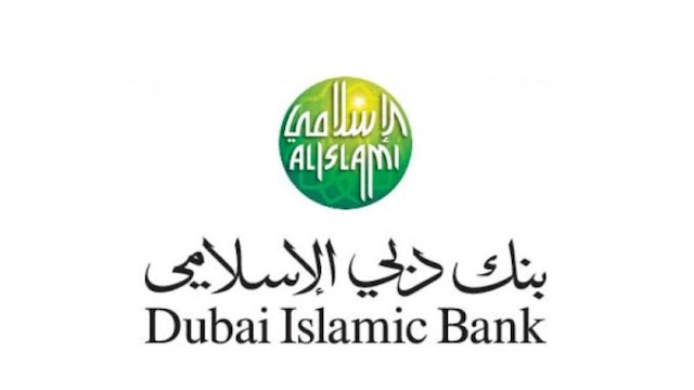 وظائف بنك دبي الإسلامي بالامارات براتب يصل الي 9000درهم