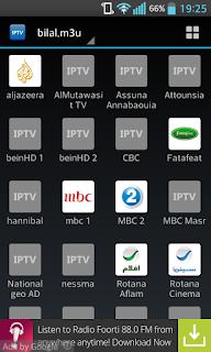 شرح تطبيق iptv لتشغيل روابط القنوات وملفات M3U على اندرويد android