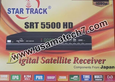 Star Track SRT-5500 HD Plus Software Download