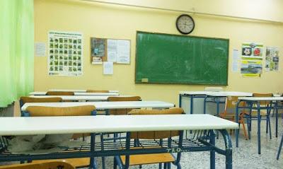 Δραματική μείωση μαθητών στα σχολεία της περιοχής Φιλιατών
