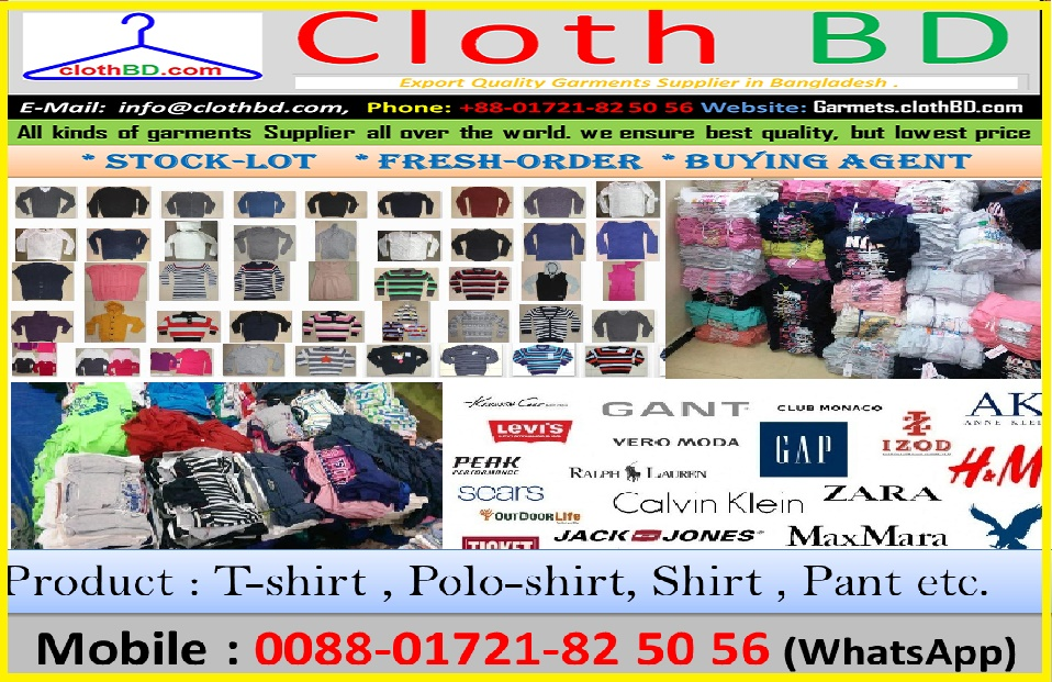 Garments Manufacturer and Supplier in Bangladesh