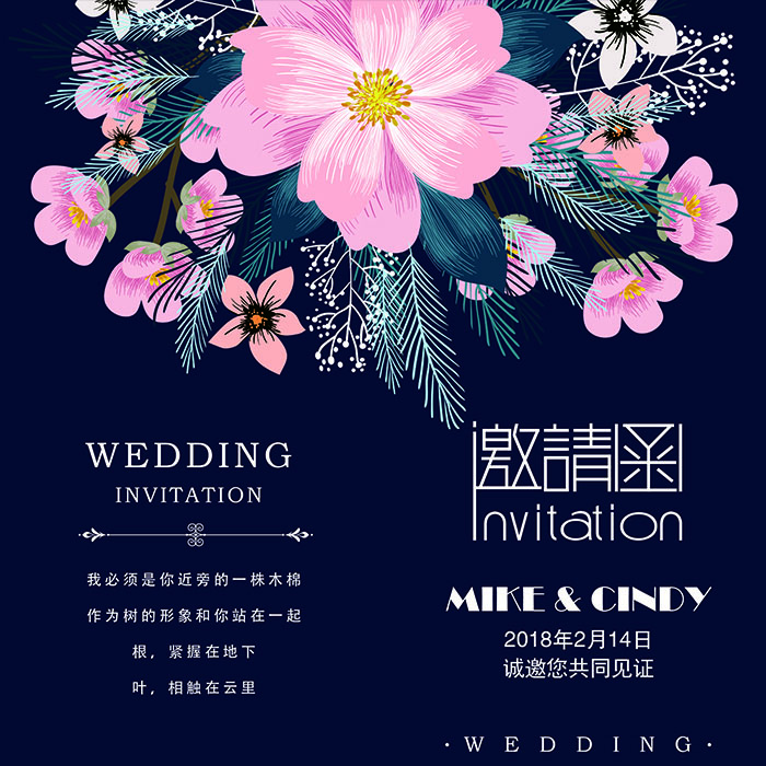 Simple And Beautiful Wedding Invitation Card Templates PSD