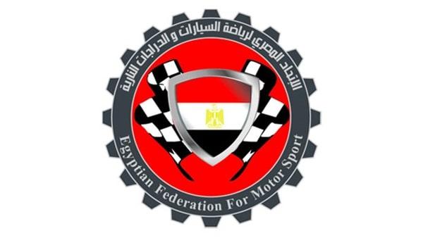 رياضة السيارات في مصر