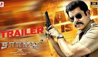 Saamy² – Movie Trailers   Chiyaan Vikram, Keerthy Suresh   Hari   Devi Sri Prasad