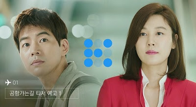 Lyric : Morra - Only You (OST. On The Way To The Airport)