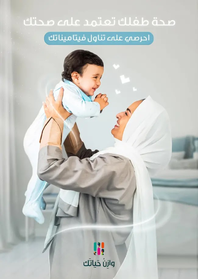 عروض صيدلية النهدي  اليوم وحتى 7 نوفمبر 2020