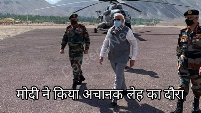 मोदी ने भरी हुंकार, चीन में मची हाहाकार। लड़ाकू विमान और मिसाइल सिस्टम की खरीद को दी मंजूरी।।