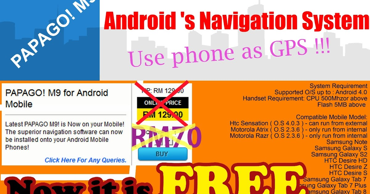 papago x5 android full version free