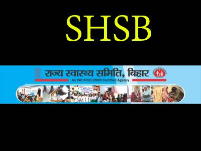 SHSB recruitment 2020