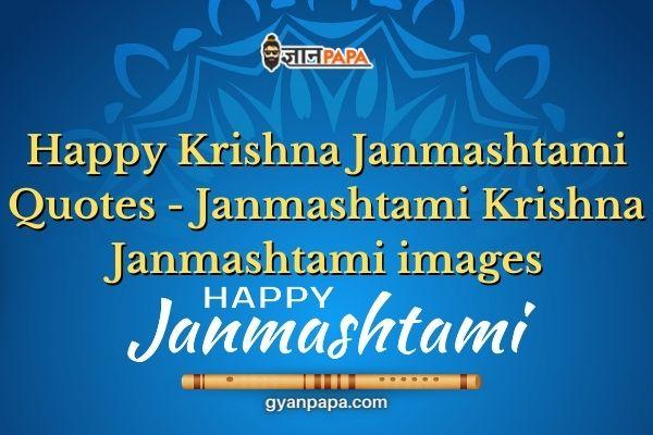 Happy Krishna Janmashtami Quotes - Janmashtami krishna janmashtami images