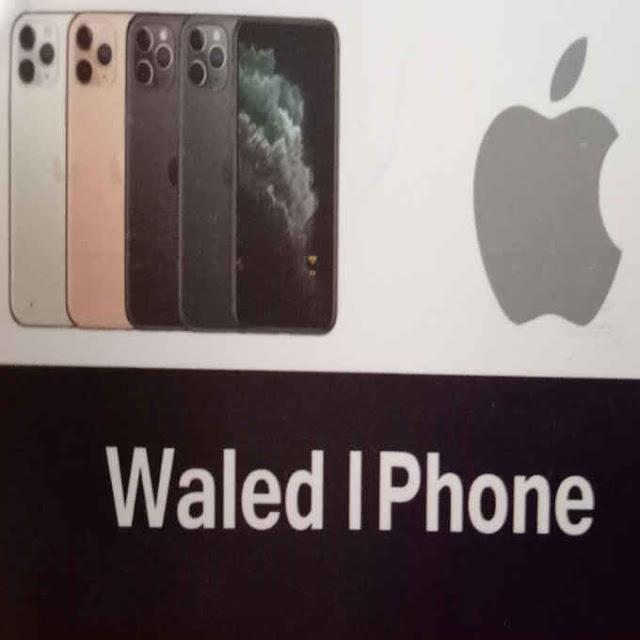 waled i phone