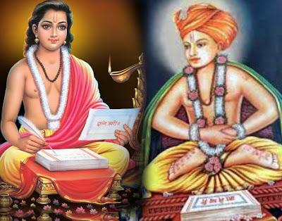 Dnyaneshwar Information marathi