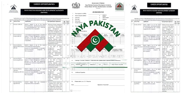 77 Posts ! Naya Pakistan Housing And Development Authority NAPHDA Jobs 2021For Accountant, Assistant,Sub-Engineer, Steno-typist, UDC & more
