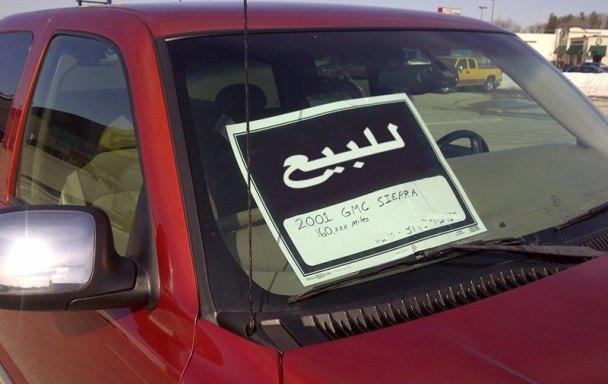 تعرف على سيارات مستعملة لا ينصح الخبراء بشرائها؟