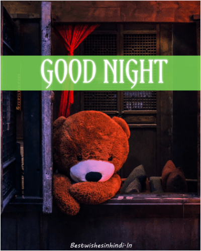 teddy good night photo download