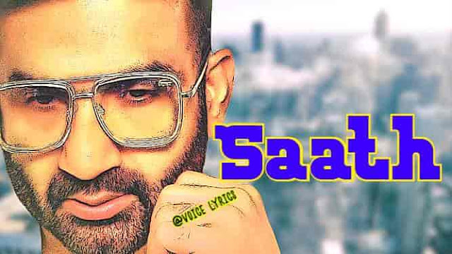 Saath Song Lyrics
