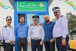 شراكة تجمع كريم مع مديرية المرور العامة بهدف الوصول لطرق آمنة