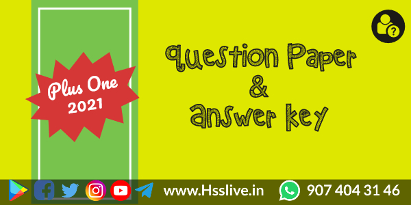 Higher Secondary First year(Plus one) Question Paper, Answer Key September 2021