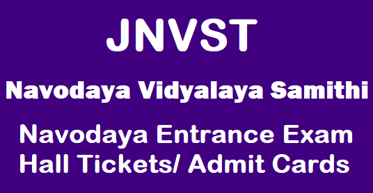 TS Hall Tickets, TS Admit Cards, Jawahar Navodaya Vidyalaya Selection Test 2018 Admit Cards, Navodaya 9th Class Entrance Test, JNVST Admit Cards, Novodaya Vidyalaya Samithi, Navodaya Hall Tickets