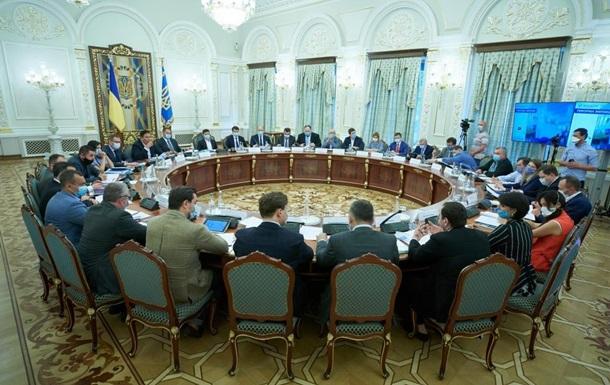 Зеленський зібрав Раду реформ і роздав завдання
