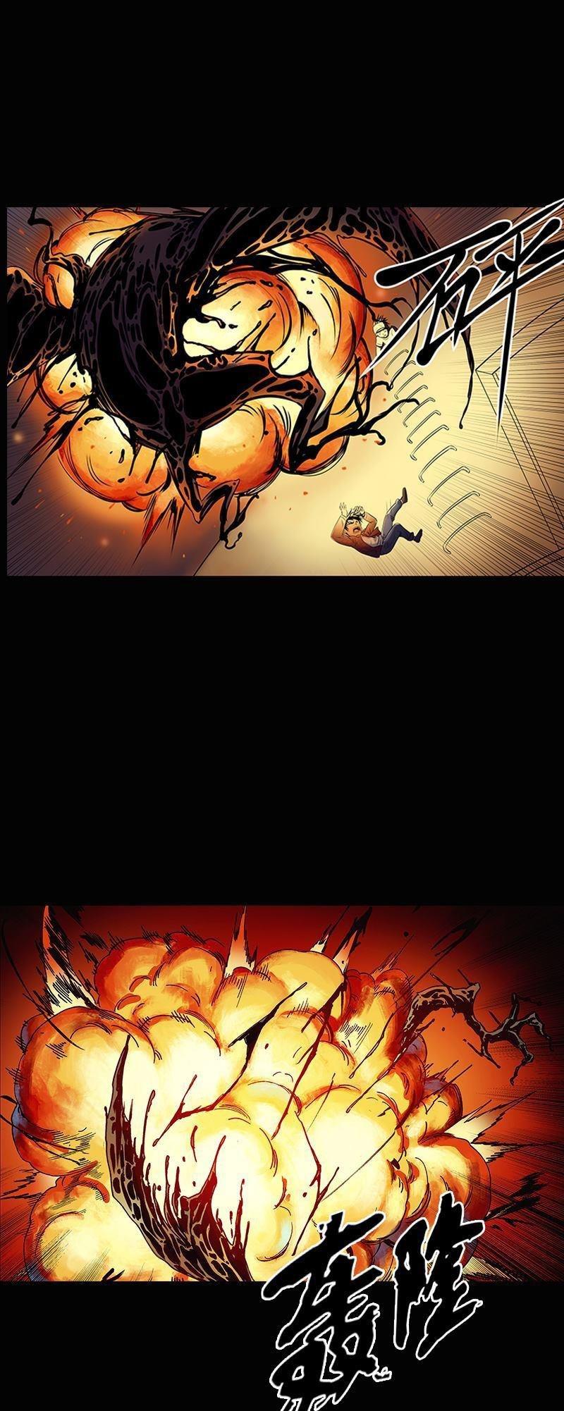 Du Quỷ