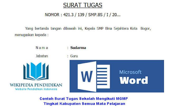 Download Contoh Surat Tugas Sekolah Mengikuti MGMP Tingkat Kabupaten Semua Mata Pelajaran