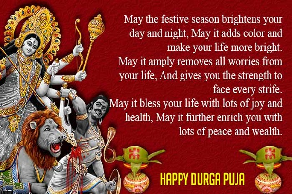 Happy-Durga-Puja-2018