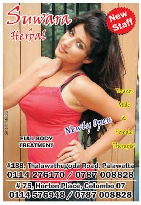 Sri lanka wattala spa girl - 5 6