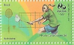 Selo Badminton, RHM: C-3436